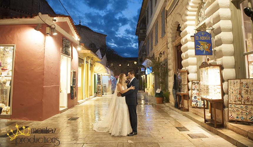 Φωτογράφηση γάμου Ναύπλιο